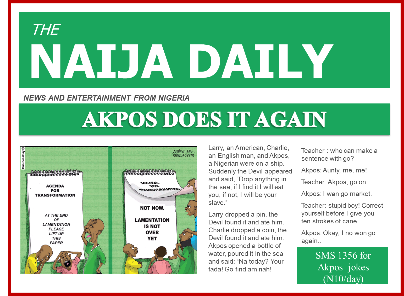 akpos application letter